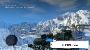 Sniper: ghost warrior 2 (ru/En/Update 1.6) repack от z10yded. Скриншот №6