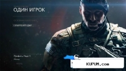 Sniper: ghost warrior 2 (ru/En/Update 1.6) repack от z10yded. Скриншот №2