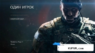 Sniper: ghost warrior 2 (ru/En/Update 1.6) repack от z10yded. Скриншот №1