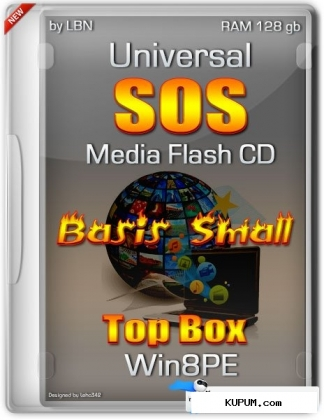 Universal SOS Media Flash CD Top Box Win8pe RAM 128 gb Basis Small (RUS/2013)