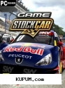 ������� ���� Game Stock Car 2013 (2014/ENG/MULTI4) ���������