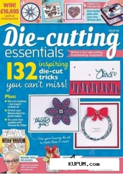 Die-cutting essentials №59 2019. Скриншот №1