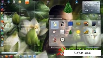 Темы для windows 7: mdvd themes pack + vista start menu 4.15 portable (2012). Скриншот №1