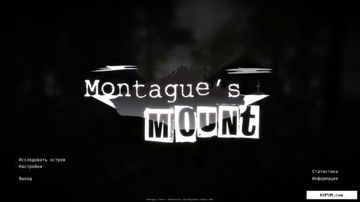 Montagues mount (2013) pc | лицензия. Скриншот №1