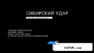 Sniper: ghost warrior 2 (ru/En/Update 1.6) repack от z10yded. Скриншот №4